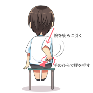 寝違えストレッチ法3