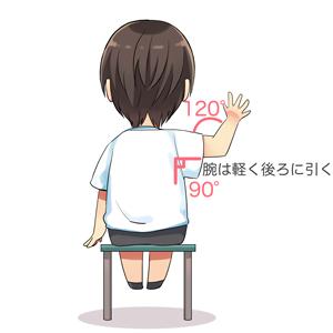 寝違えストレッチ法4
