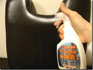 なごみ整体院 清潔なものを使用しています