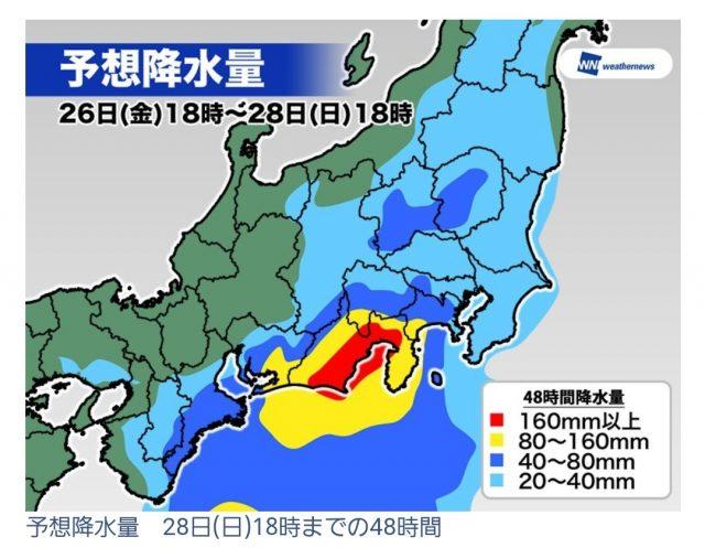 台風による降雨量2019